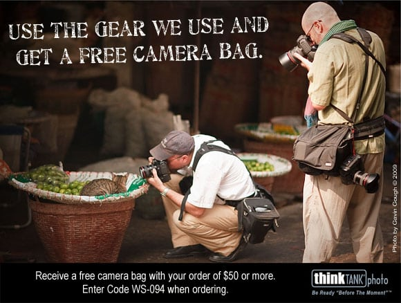 Use The Gear We Use
